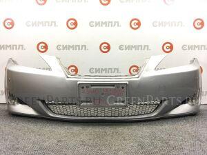 Бампер на Lexus IS250 GSE25, GSE20 4GR 73416