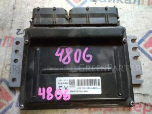 Блок управления двигателем на Nissan Primera WTP12 QR20DE A56-V30