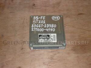 Блок управления efi на Toyota Carina Ed ST202 3S-FE 89661-2D380