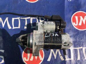 Стартер на Honda Fit GD2 L13A 31200PWA901
