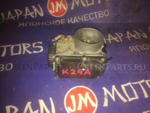 Дроссельная заслонка на Honda Accord CL9 K24A 16400RZAJ01