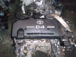 Двигатель на Toyota Avensis AZT251 2AZ
