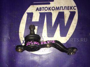 Шаровая на Toyota Aristo JZS160 2JZ