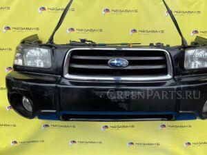 Nose cut на Subaru Forester SG5 EJ201, EJ202, EJ203, EJ204, EJ205 ФАРА №1703