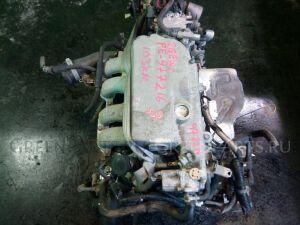 Двигатель на Mazda Bongo Friendee SGEW FE 977216