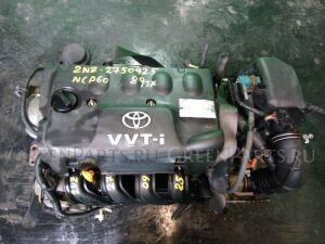 Двигатель на Toyota Ist NCP60 2NZ-FE 2750925