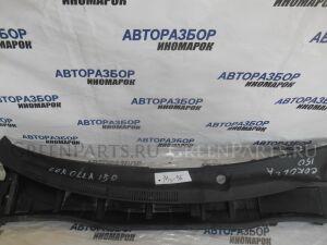 Жабо на Toyota Corolla ADE150, CE140, NDE150, NRE150, ZRE141, ZRE142, ZRE 55709-12110