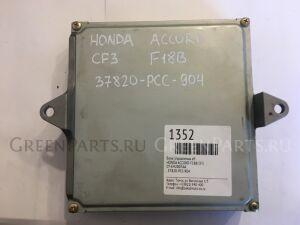 Блок управления efi на Honda Accord CF3 F18B 37820-PCC-904