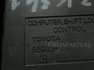 Реле на Toyota Dyna XZU347 S05C 85933-37020