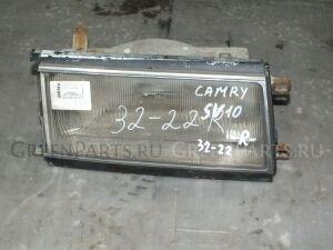 Фара на Toyota Camry SV10 1S 32-22