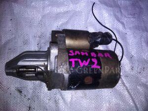 Стартер на Subaru Sambar TV1, TV2, TW1, TW2 EN07