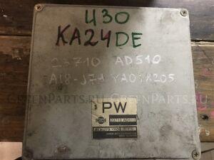 Блок efi на Nissan U30 KA24DE 23710AD510