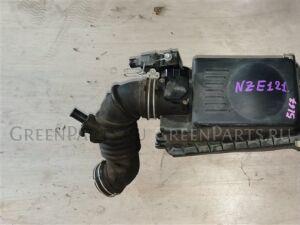 Корпус воздушного фильтра на Toyota Allex NZE121 1NZ