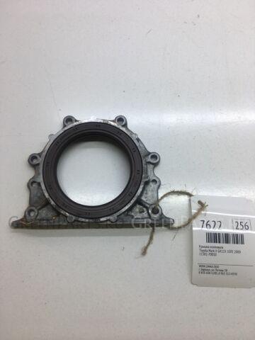 Крышка коленвала на Toyota Mark II GX115 1GFE 11381-70010