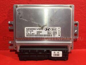 Блок управления двигателем на Hyundai Tucson JM G4GC2.0DOHCбензин, 1975куб.см., 137-141л.с., (101- 3918123270