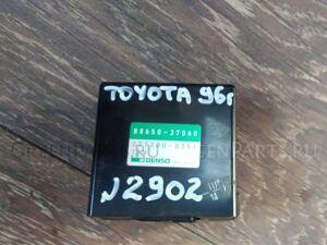 Реле на Toyota Dyna 3L