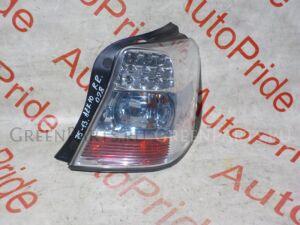 Стоп-сигнал на Toyota Sai AZK10 75-13