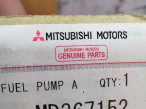 Тнвд на Mitsubishi PAJERO 3 6G74 md367152