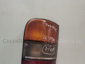 Стоп-сигнал на Toyota Hiace KZH100 1KZT 26-29