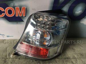 Стоп-сигнал на Toyota Sai AZK10 2AZ-FXE 75-13, 81550-75010