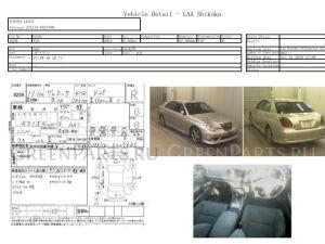 Шаровая на Toyota Verossa JZX110 1JZFSE