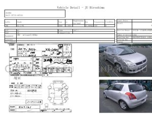 Стартер на Suzuki Swift ZC71S K12B 31100-73k00