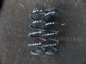 Пружина на Toyota Aqua NHP10 1NZ-FXE