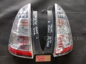 Стоп-сигнал на Toyota Prius NHW20 1NZ-FXE