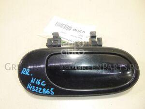 Ручка двери на Nissan almera classic (b10) 2006-2013 8260695F0G