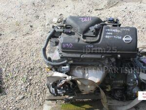 Двигатель на Nissan Cube BZ11 CR14DE CR14-287932