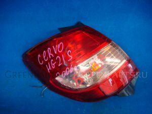 Стоп на Suzuki Cervo HG21S 35603-66