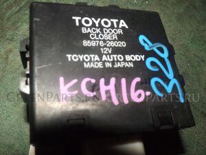 Электронный блок на Toyota Granvia KCH16 85976-26020