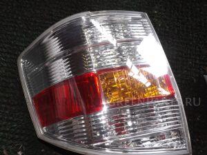 Стоп на Toyota Alphard ATH10 58-11