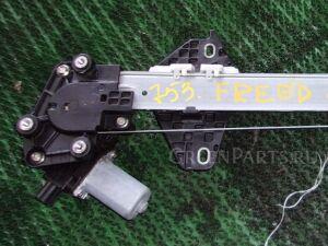 Стеклоподъемный механизм на Honda Freed GB3