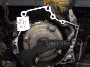 Кпп автоматическая на Mazda Bongo SKF2V RF 2WD