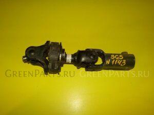 Рулевой карданчик на Subaru Forester SG5 1143 /