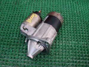 Стартер на Mitsubishi Galant EA7A, cs2a, cs2a, h76w, ea1a, ec1a, ec1w 4G94