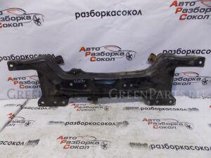 Балка подмоторная на Fiat Albea 2003-2012 1.4 8V MPI