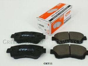 Колодки тормозные на Toyota Altezza GXE10, SXE10, GXE10W, GXE15W, JCE10W, JCE15W CKT11