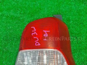 Стоп на Mazda Demio DW3W 4902