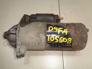 Стартер на Kia D4FA 105 608