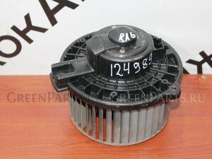 Мотор печки на Honda RA6 124 989