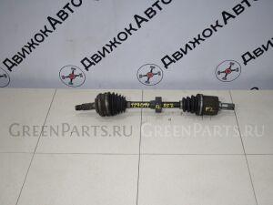 Привод на Honda RF7 127 014