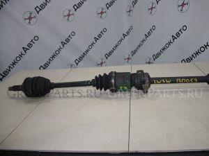 Привод на Mazda LW3W 130 053