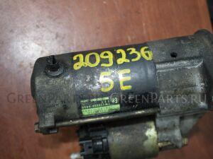 Стартер на Toyota 5E-FE 209 236