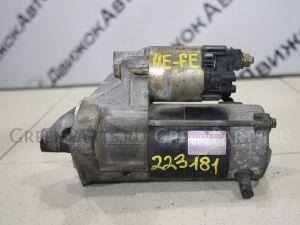 Стартер на Toyota 4E-FE 223 181