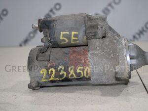 Стартер на Toyota 5E-FE 223 850