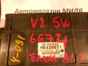 Блок efi на Mitsubishi Pajero V25W 6G74 MR430071
