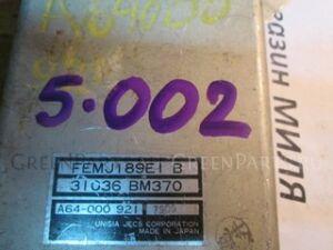 Блок управления АКПП на Mazda Bongo Friendee SGEW 31036BM370 A64000921