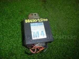 Реле на Toyota Dyna LY280 88650-25100